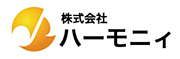 株式会社ハーモニィ